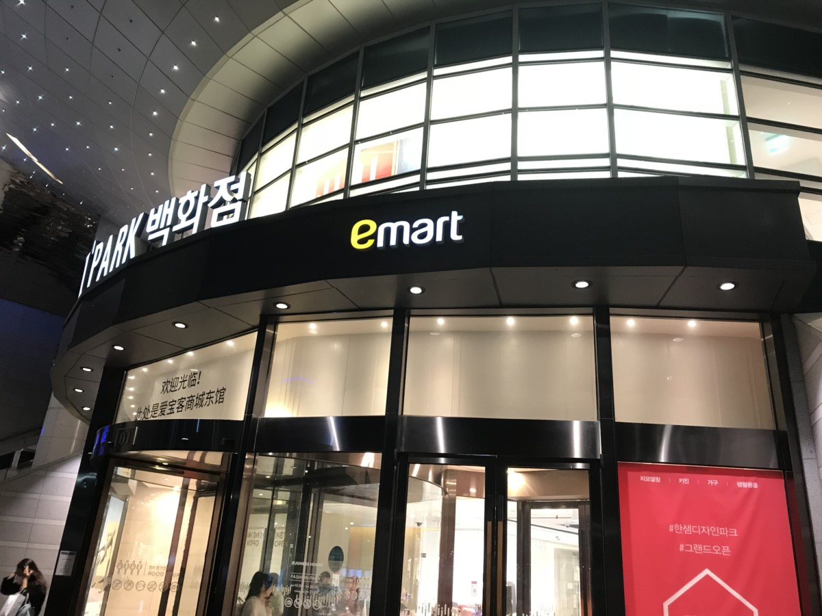 イーマート龍山店