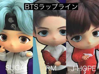 BTS ラップライン
