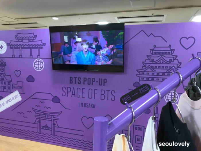 BTS POP UP STORE ポップアップストア大阪