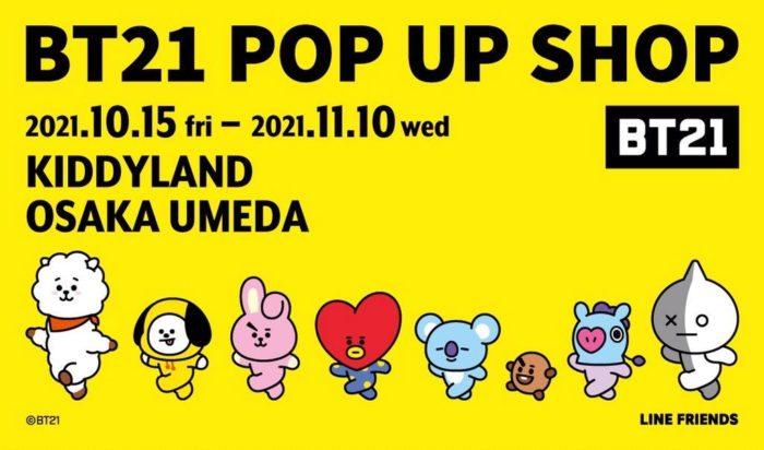 bt21 pop up shop osaka