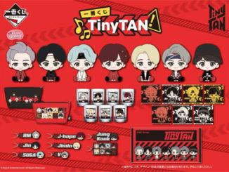 BTS一番くじ TinyTAN(タイニータン)