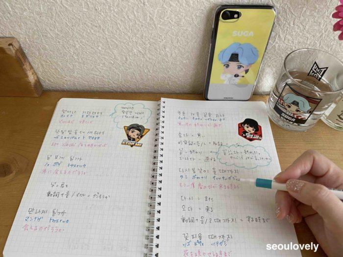 BTSで韓国語